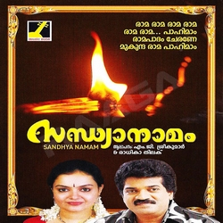 Listen to Anjana Sreedhara songs from Sandhyanamam