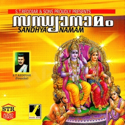 Listen to Panchasayaka songs from Sandhyanamam (Str)
