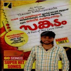 Listen to Snehathin songs from Sangadam (Mappila Album)