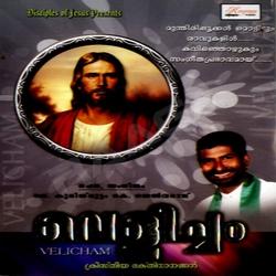 Listen to Thoovella Pravu songs from Velicham