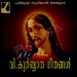 Listen to Bhoovake Namikum Ninne songs from Vishuda Kurbana Geethangal