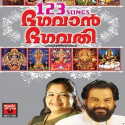 Listen to Kaadin Naduvil songs from Bhagavan Bhagavathi - Part 3