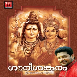 Listen to Chandrakaladharane songs from Gouri Shankaram - Part 1