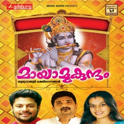 Listen to Agrepashyami songs from Mayamukundham