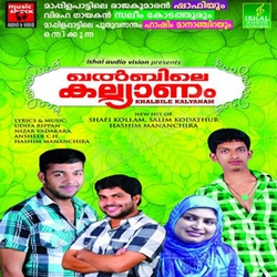 Listen to Assalamualikum songs from Khalbile Kalynam (Mappila Song) - Part 1