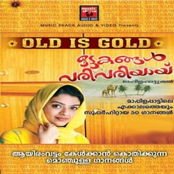 Listen to Veerabadhar songs from Ottakangal Varivariyai (Mappila Song) - Part 3