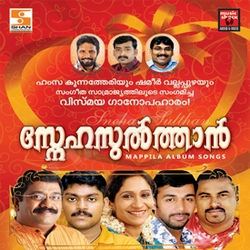 Listen to Pathiye Onnu songs from Snehasulthan (Mappila Song)
