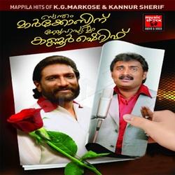 Listen to Premathin songs from Swontham Markosinu Snehapoorvam Kannursherif (Mappila Song) - Part 3