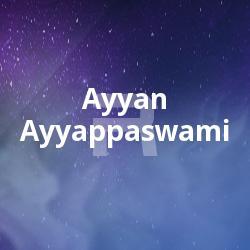 Listen to Pavam Pamba songs from Ayyan Ayyappaswami