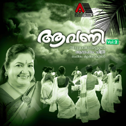 Listen to Ambili (Vanchi Songs) songs from Aavani - Vol 2
