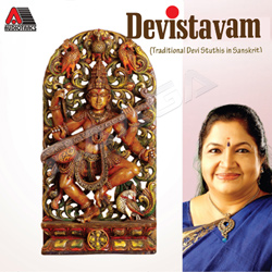 Devistavam songs