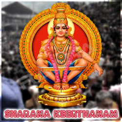 Sharana Keerthanam songs