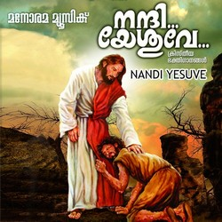 Nandi Yesuve songs
