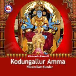 Listen to Kali Kali songs from Kodungallur Amma