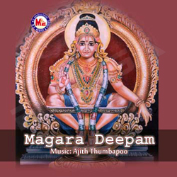 Listen to Ayya Un Thiruvaralaru songs from Magara Deepam
