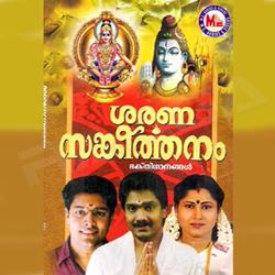 Listen to Oum Mahadurge songs from Sarana Sankeerthanam