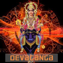 Listen to Panchabhootham songs from Devaganga