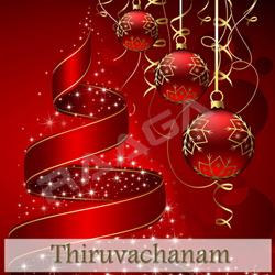 Thiruvachanam