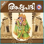 Listen to Nindathi songs from Ashtapathi - Vol 4