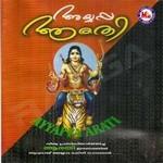 Omsabariswaranadha songs