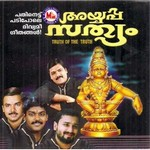 Listen to Sabarimalayude songs from Ayyappan Sathyam