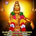 Listen to Paaridam Kaakkunna songs from Aaranmula Bhagavan