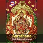 Listen to Omkara Manthakshara songs from Aarathana