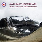Listen to Manase Namasthe songs from Aathmatheertham