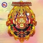 Listen to Sahasradalamezhum songs from Abhaya Mudra