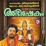 Listen to Makarasankrama songs from Abhishekam