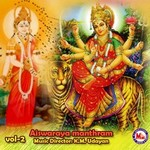 Listen to Ammbe Aadiparasakthi songs from Aiswaraya Manthram - Vol 2