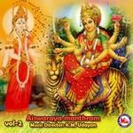 Listen to Sarasyarthi Hare Devi songs from Aiswaraya Manthram - Vol 2