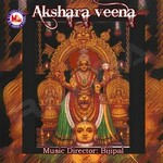 Listen to Akshara Veenayil songs from Akshara Veena