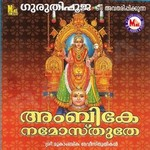 Listen to Kolapureeswari songs from Ambike Namostuthe