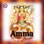 Listen to Muthukaattujkara Vaazhum songs from Amma