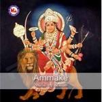 Listen to Gajananam songs from Ammake