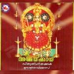 Listen to Devidarsanam songs from Ammakkayi