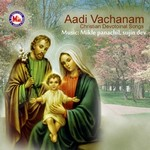Listen to Sarvananma songs from Aadi Vachanam