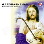 Listen to Amme Snehame songs from Aardrasneham