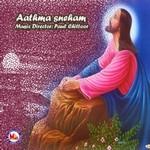 Listen to Chumbanam Sneha songs from Aathma Sneham