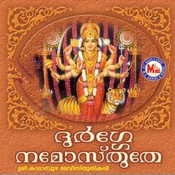 Listen to Kadampuzha Vazhum songs from Durge Namostuthe