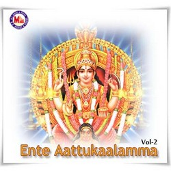 Listen to Paadippaadi Nin songs from Ente Aattukaalamma - Vol 2