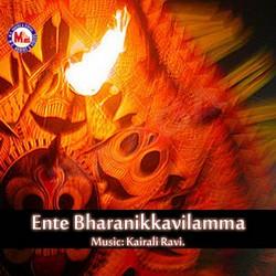 Listen to Ellarum Padiduvin songs from Ente Bharanikkavilamma