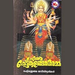 Listen to Bhadre Bhagavathi songs from Ente Chettikulangara Amma