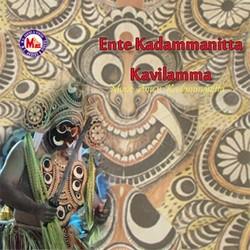 Listen to Pathivaayi Pathivaayi songs from Ente Kadammanitta Kavilamma