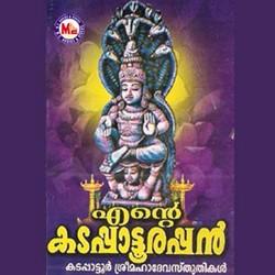 Listen to Sathya Dharmaadhikal songs from Ente Kadappaatoorappan