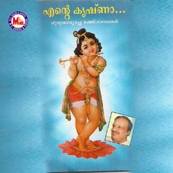 Listen to Nirmalya Darsanam songs from Ente Krishna