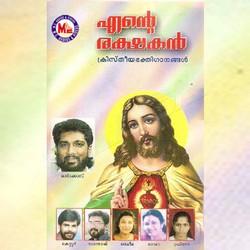 Listen to Paramapithave songs from Ente Rakshakan