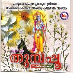 Listen to Munivarasapam songs from Ente Thumbapoo