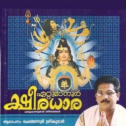 Listen to Ennum Ennum songs from Ettumanoor Ksheeradhara